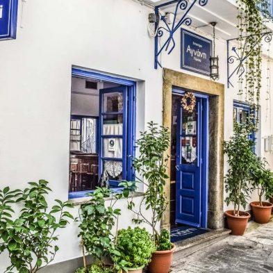 greek-foodie-travel-restaurant.jpg